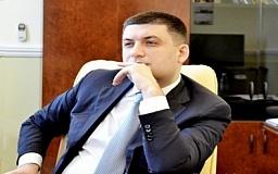 Досье на нового спикера ВР Владимира Гройсмана (ИНФОГРАФИКА)