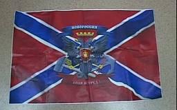 На Днепропетровщине российские спецслужбы пытались создать подпольную агентурную сеть