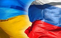 ГФС отмечает падение импорта продукции из РФ на 50%