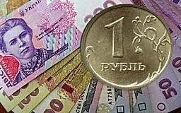 Гривна и рубль стали самыми слабыми валютами в мире