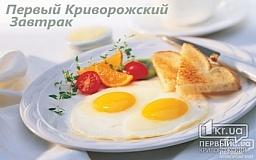 «Первый Криворожский Завтрак». Испанский омлет