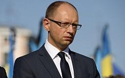 В 2014 году в Украине уволили 28 тыс. чиновников, - Яценюк