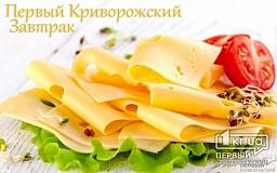 «Первый Криворожский Завтрак». Омлет с сыром и белым хлебом