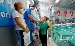 В Кривом Роге прошел Всеукраинский турнир по плаванию посвященный памяти Коваля Никиты Митрофановича