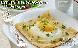 «Первый Криворожский Завтрак». Омлет с чесноком, сыром и сухариками