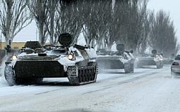 С силами АТО на Донбассе воюет 33 тыс. человек, - Генштаб