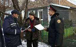 Спасатели напоминают правила безопасности для детей и взрослых во время зимнего периода