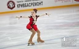 В Кривом Роге стартовал ІІІ этап Кубка Украины по фигурному катанию