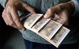 В Кривом Роге «социальный работник» меняла деньги пенсионеров на бумагу