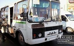 Автобусы на Карнаватке незаконно превратили в «маршрутные такси»?