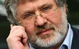 Игорь Коломойский разрешил провести свою люстрацию (Заявление)