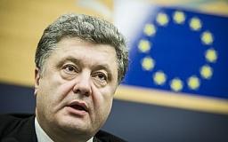 Украина – пример для Европы, - Порошенко