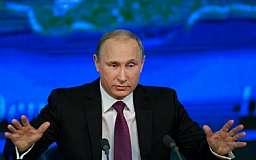 Конфликт на востоке Украины нужно решать только мирным путем, - Путин