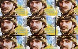 В Украине выпустили серию марок с портретом бойца АТО