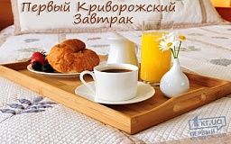 «Первый Криворожский Завтрак». Сладкие лепешки в микроволновке