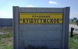 В Запорожье выкапывают тела погибших в АТО солдат. Среди них и криворожанин