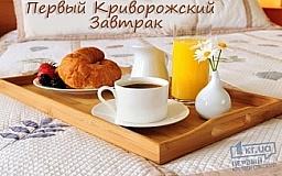 «Первый Криворожский Завтрак». Лаваш с фруктами