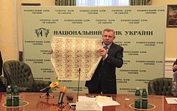 В НБУ презентовали новую 100-гривневую банкноту
