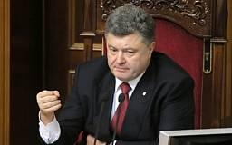 Президент Украины проведет свою вторую пресс-конференцию после вступления на должность (ОНЛАЙН-ТРАНСЛЯЦИЯ)