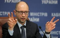 Пресс-конференция Премьер-министра Украины Арсения Яценюка (ЗАПИСЬ ТРАНСЛЯЦИИ)