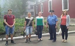 Криворожские правоохранители организовали для несовершеннолетних осужденных религиозное мероприятие