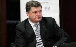 Инаугурация Петра Порошенко назначена на 7 июня