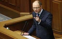 Правительство готовит иск на триллион гривен из-за аннексии Крыма