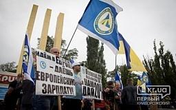 Работники ПАО «АрселорМиттал Кривой Рог» продолжают акцию протеста. Недовольных становится значительно больше