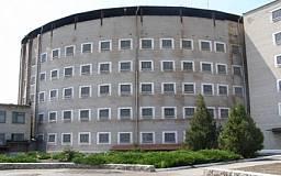 Руководитель Криворожского учреждения исполнения наказаний отстранен от должности, - Минюст