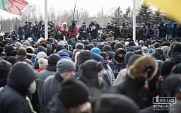 В Кривом Роге участники массовых акций протеста в Украине могут получить бесплатную правовую помощь