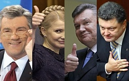 Сможет ли новый президент объединить страну?