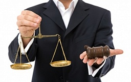 Напоминаем о бесплатных юридических консультациях в Кривом Роге