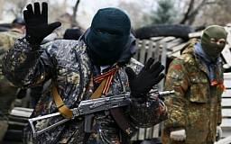 В Кривом Роге задержали преступную группу, которая подозревается в связях с сепаратистами. Среди преступников были милиционеры