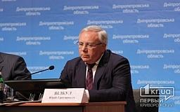 «Обещанного три года ждут».  Юрий Вилкул выполняет 32% своих обещаний