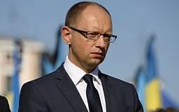 Россия предложила скидку на газ в 100 долларов, но Украина отказалась – Яценюк