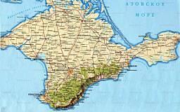 Крым и его жизнь. «Позвони в Крым и узнай как дела» 2.0