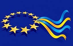 Экономическую часть Соглашения об ассоциации с ЕС Украина подпишет 27 июня – Томбинский