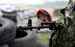 Россия признала, что ведет войну против Украины