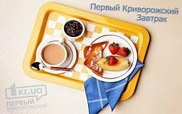 «Первый Криворожский Завтрак». Яичные котлетки