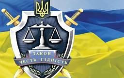 При вмешательстве прокуратуры, государству возвращено землю стоимостью 7,7 млн гривен