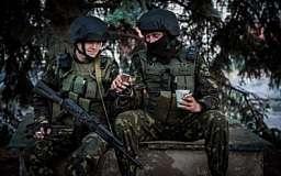 Украинская армия обеспечена бронежилетами на 62%