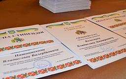 Криворожская студентка-сирота в седьмой раз получила стипендию от облгосадминистрации