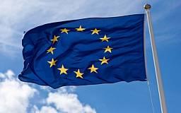 ЕС перевел отмену виз для Украины во вторую фазу
