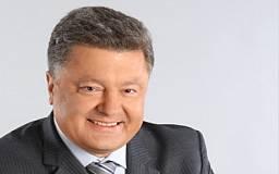 Украинский язык останется единственным государственным языком Украины, - Порошенко