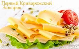 «Первый Криворожский Завтрак». Сырные снеки