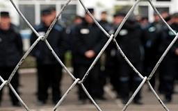 На Днепропетровщине 10 осужденных примут участие в дополнительной сессии ВНО