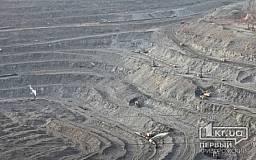 Депутаты горсовета выделили землю для горно-добывающей деятельности на Шимановском месторождении