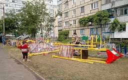 В Ингульце установили четыре детских игровых площадки
