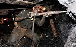 Власти Украины с июня повышают зарплату шахтерам, - профсоюз
