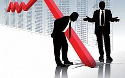 Украинской экономике спрогнозировали снижение из-за военной ситуации